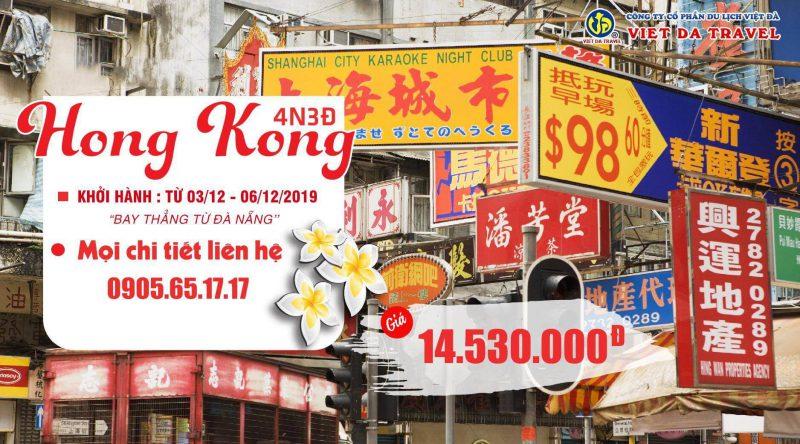 công ty du lịch Đà Nẵng