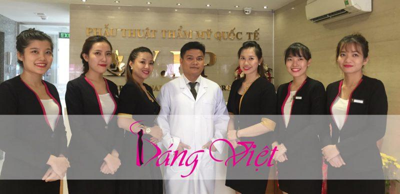 Dáng Việt