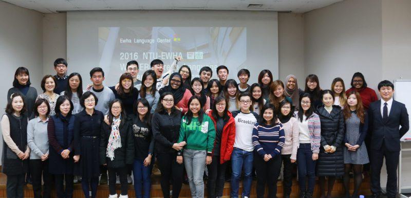 học tiếng Hàn ở Biên Hòa