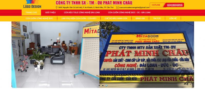 Phát Minh Châu