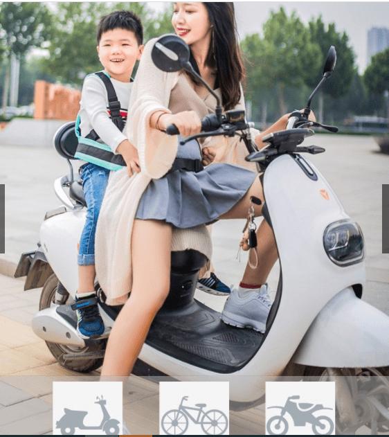 đai xe máy cho em bé