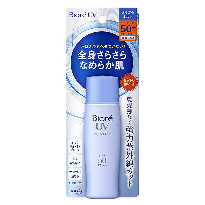 Biore UV Perfect Milk 40ml