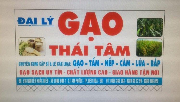 Thái Tâm - Chuyên Sỉ Lẻ Gạo Cực Chất Lượng