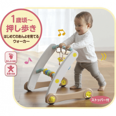 Củi chòi chân kết hợp xe tập đi cho bé 1 tuổi